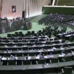 جایگاه و وظایف نماینده مردم در مجلس شورای اسلامی